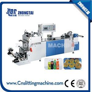 ZHZ-300 Shrink PVC Label Seaming Machine